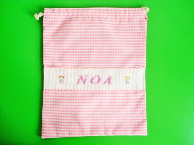 Bolsa de merienda rosa claro, 29 x 23 cm. Precio: 15 €.